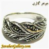 انگشتر نقره زنانه مارکازیت فاخر و زیبا