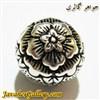 آویز نقره دستبند مردانه و زنانه گرد با طرح گل زیبا