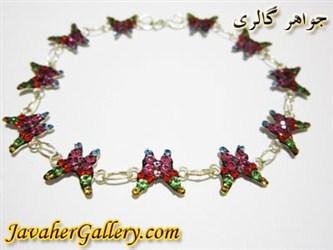 دستبند نقره پروانه ای با نگینهای رنگی
