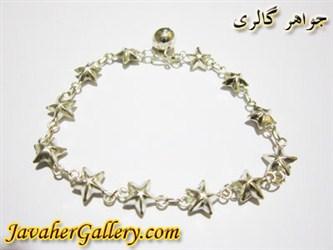 پابند نقره زنگوله ای طرح ستاره
