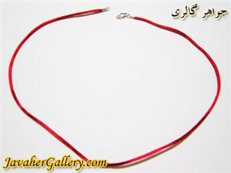 گردنبند ابریشم و نقره با رنگ قرمز و زیبا