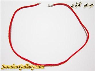 گردنبند نقره و نخی قرمز