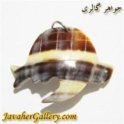 آویز صدف ( حلزون دریایی ) طرح ماهی قهوه ای