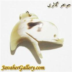آویز صدف ( حلزون دریایی ) طرح دلفین سفید زیبا