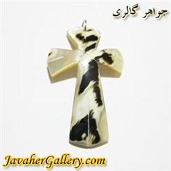 آویز صدف ( حلزون دریایی ) طرح صلیب زیبا