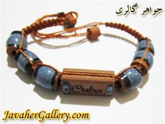 دستبند آبی کوبا زیبا ساخته شده از گل پخته