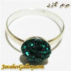 انگشتر نقره نگین دار سبز زنانه و دخترانه