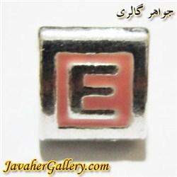 آویز نقره گردنبند و دستبند پاندورا با طرح مثلث و حرف E صورتی