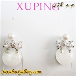 گوشواره ژوپینگ xuping میخی با کریستالهای سواروسکی اصل با مروارید و صدف طرح پاپیون