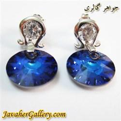 گوشواره سواروسکی swarovsk اصل نقره میخی آویز دار با کریستالهای آبی زیبا