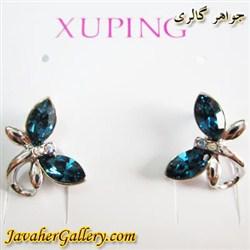 گوشواره ژوپینگ xuping میخی با کریستالهای سواروسکی اصل آبی و طرح پروانه