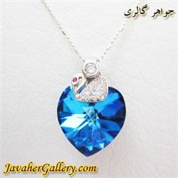 آویز سواروسکی swarovski اصل نقره با کریستال آبی طرح قلب و قو با نگینهای سفید زیبا