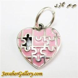 آویز نقره با طرح قلب صورتی و پازل زیبا
